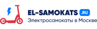 Пункт самовывоза интернет-магазина El-samokats