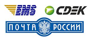 EMS, CDEK, Почта России