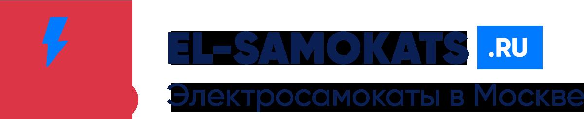 el-samokats.ru